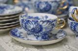 (B품 특가) 9. 싱잉가든 티잔과 소서, 로모노소프 임페리얼 포세린 예쁜그릇