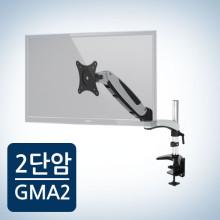 [미친DAY시즌4] 거북목 방지 모니터암 거치대 GMA-2