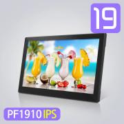 카멜 19인치형 디지털액자 PF1910ips 광고용모니터 DID 전자액자 동영상 재생 동영상광고 홍보용모니터 마트광고