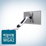 벽걸이 모니터 거치대 2단암 WGA-2