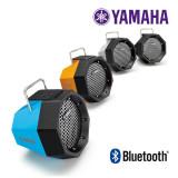 [YAMAHA] 야마하 PDX-B11 블루투스 도킹스피커