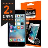 슈피겐 아이폰6S플러스/아이폰6플러스 강화유리 글라스tR슬림