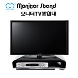 TV-모니터받침대 (블랙/화이트)