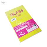 글래스 방탄 강화유리 필름