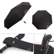 PA 블랙 3단전자동 우산 / 특대형 / 큰우산