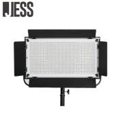 [JESS] 제스 LED-1100A /LED조명/조명/지속광/75w/메탈반도어