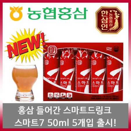 스마트7 6년근 홍삼액 농축액 드링크 씨놀 효능 5개입