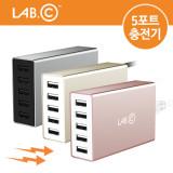 [랩씨] X5 5포트 USB 급속 멀티충전기 [40W, 5V, 8A]