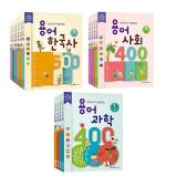 아이세움 용어 시리즈 선택구매 : 용어 한국사 600/ 용어 사회 400/ 용어 과학 400/ 용어 수학 200