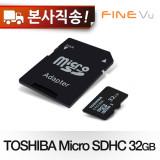 [CR-2000S/G/OEMGA/알파 전용] TOSHIBA Micro SDHC Memory Card 32GB + SD카드 어댑터