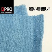 DPRO 무봉재 초음파컷 버핑타월 (DPRO 3G,3D,물왁스 도포시에 적합)