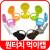 맥스포스셀렉트겔 시그마겔 바퀴벌레약 케이스 원터치 먹이캡 5개(1줄) 색상랜덤