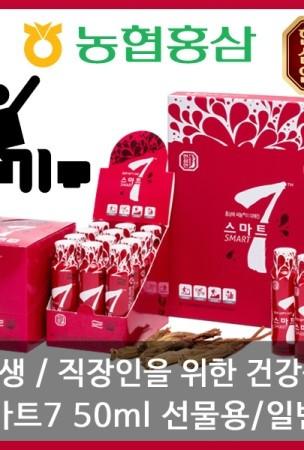 농협 한삼인 수험생 직장인 홍삼 음주전후 피로회복 집중력 음식 50ml 10ea/12ea
