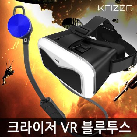 출시특가/[무선패키지] 크라이저VR360/블루렌즈탑재/시력보호/가상현실체험/3D영화