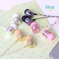 사이빌 M-115 스타일리쉬 메탈 이어폰