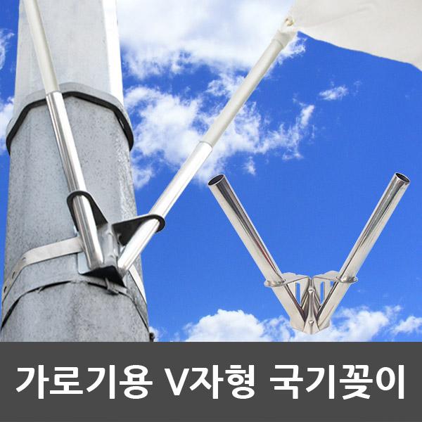 국기/깃발/깃봉