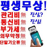 [이페이] 비사업자카드단말기 샵인샵 푸드트럭 노점상 출장판매 카드결제기 카드체크기