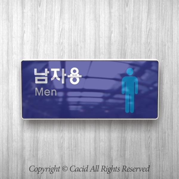 (남동구 구월동) 카시드의 전화번호 후기 및 약도26