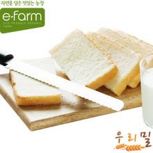 [이팜] [예약상품 D-2]샌드위치식빵(우리밀)500g (빵 주문시 전체 상품 같이 배송)
