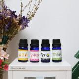 천연 블렌딩 에센셜 아로마 오일 4종 / 캐치비 리필용