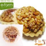 [이팜] [예약상품 D-2]호두타르트(우리밀)60g(빵 주문시 전체 상품 같이 배송)