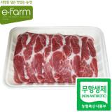 [이팜] 무항생제 목살(돈육/냉장/불고기용)(400g)