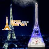 캠프핫ㆍ!이엔필에펠탑가습기TGEH010BL전기료부담과화상위험이적은진동식가습무드램프효과까지가습가습기미니가습기인테리어인테리어소품조명스탠드조명인테리어조명
