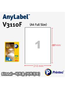 애니라벨 V3110F (0칸) [100매] 210x297mm (A4 FullSize) 물류관리라벨 AnyLabel