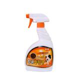 강아지/고양이/소동물용 쏘아베 은나노 항균탈취제 (라벤더향) 1000ml - 오렌지