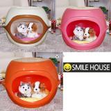 강아지/고양이집 스마일하우스 핑크 (52 x47 x 42cm) - 방석포함