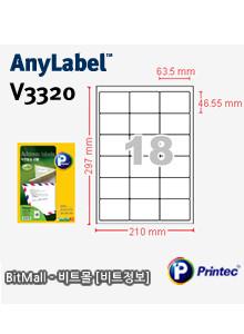 애니라벨 V3320 (18칸) [100매] 63.5x46.5mm 우편발송라벨 AnyLabel
