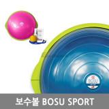 보수 스포트/미국정품/BOSU/밸런스/근력강화/재활치료