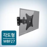벽걸이브라켓 WBF27 TV/모니터 각도조절형 벽걸이거치대