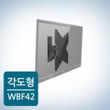 카멜마운트 벽걸이 TV거치대 WBF42