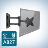 암형브라켓 AB27
