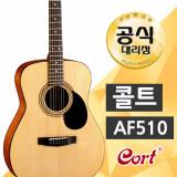 콜트 AF510 통기타 /학생 여성 초보 연습 입문용