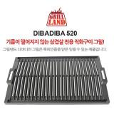 디바디바 520 바베큐 그릴 화로대용