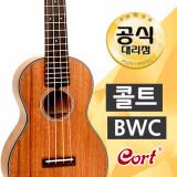 콜트 UKE-BWC 콘서트 우쿨렐레 /입문용 우쿠렐레 /올솔리드 원목 우크렐레