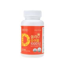그린스토어 쏠라D 츄어블 1000IU (60일분) 사과과즙 추출분말이 함유된 맛있는 비타민D