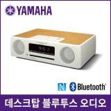 [야마하] TSX-B235 테이블탑 블루투스 오디오 APT-X 코덱 NFC 알람 FM수신 앱컨트롤