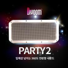 디붐 파티2세대 블루투스 스피커 30W 파워뱅크 IPX44 생활방수