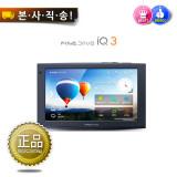 [본사직송] 파인드라이브 iQ 3 16G+기본패키지 (TPEG/3D업데이트 평생무료/음주단속알림) 내비게이션