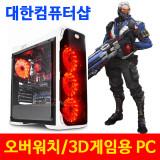 [윈도우10정품무료제공]빠른PC/A6300 삼성4GB 싸타3-500GB
