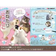 [리멘트] 메세지 고양이/조르는 고양이(1BOX=8개입) 랜덤 낱개 판매