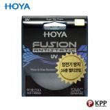 호야 퓨전 안티스타틱 UV 58mm HOYA FUSION ANTISTATIC UV 필터 58mm 퓨전 안티스타틱 MCUV/먼지/지문방지/K