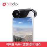 올로클립 아이폰 6 셀카렌즈 스마트폰렌즈 광각렌즈