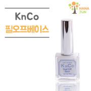 KnCo 케이앤코 필오프베이스 10g 네일헬퍼