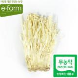 [이팜] 팽이버섯(황소고집/무농약이상)(150g)