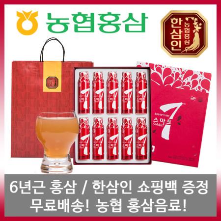 농협 스마트7 홍삼 에너지 감사선물세트 50mlx10ea