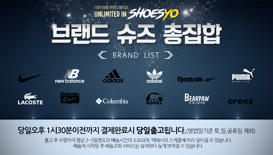 Unlimited 대표이미지1